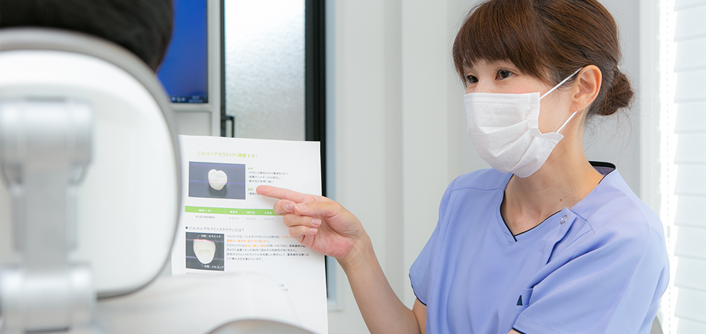 大切なお口の病気を未然に防ぐ予防歯科
